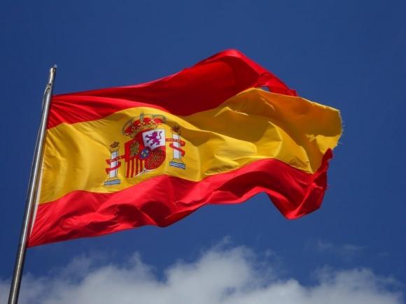 historia de la bandera de espana