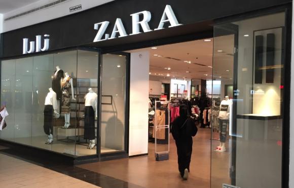 e891055fab4 Zara dispara la venta online del mercado árabe: 10.000 prendas en solo dos  días - Empresas - Diario La Informacion