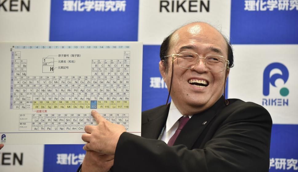 Cuatros nuevos elementos qumicos completan la tabla peridica kosuke morita lder del equipo de investigacin de riken urtaz Image collections