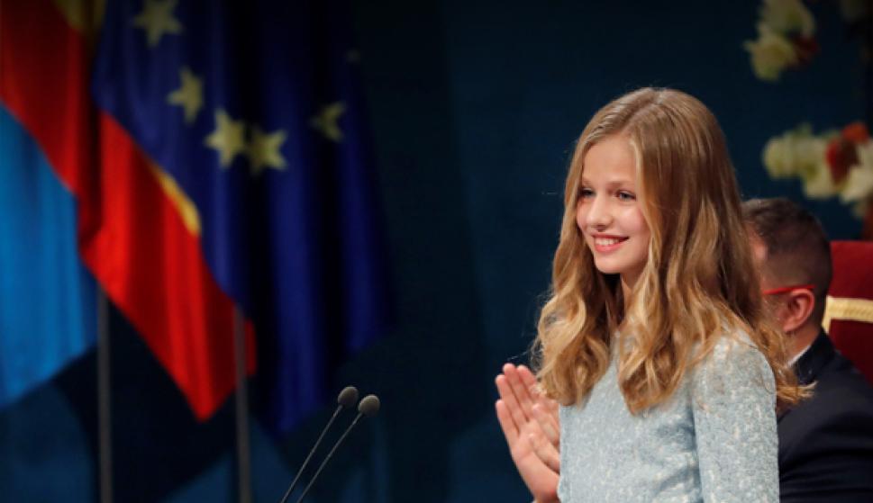 """La Princesa de Asturias se compromete a servir a España con """"entrega y esfuerzo"""". /EFE"""