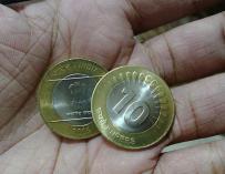 La moneda de 10 rupias que nadie quiere / Clinton Jeff