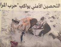 Una madre y su hijo muertos de frío, en la portada del diario libanés Naharnet
