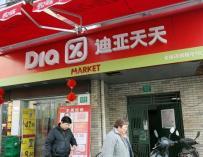 Exterior de un local de Dia en China.