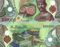 El billete de 10.000 dólares de Brunéi.
