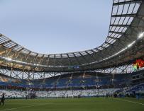 Imagen del Volgrado Arena.